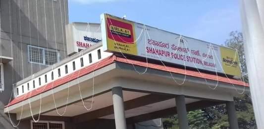 Shahapur police station