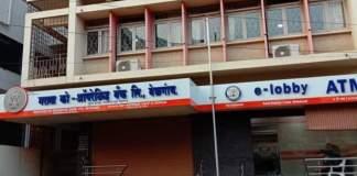 Maratha bank