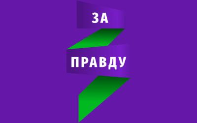 Захар Прилепин встретится с белгородцами