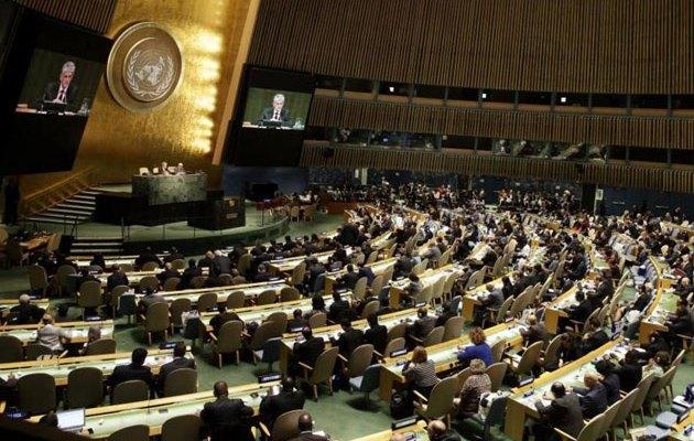 diálogo de ONU y Japón