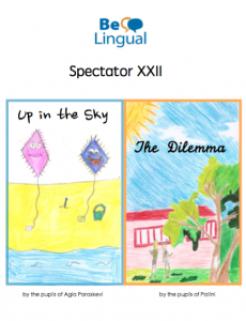 spectator2016xxii-cover