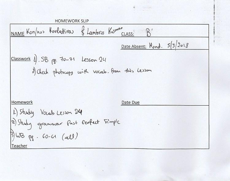 Homework : B class, Agia Paraskevi 5/3/18