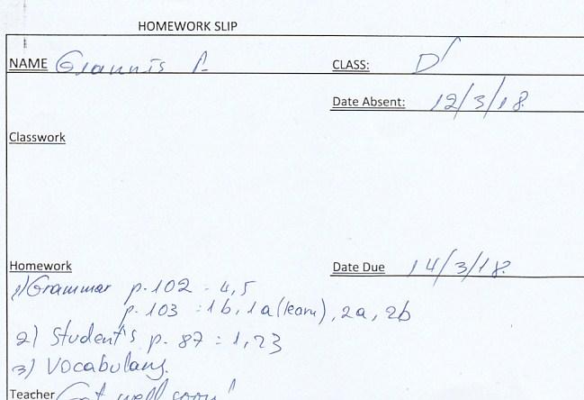 Homework : D class Agia Paraskevi 12/3/18
