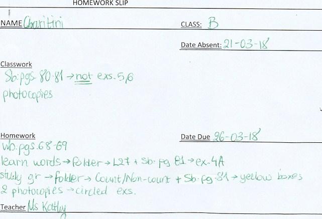 Homework : B class, Agia Paraskevi 23/3/18