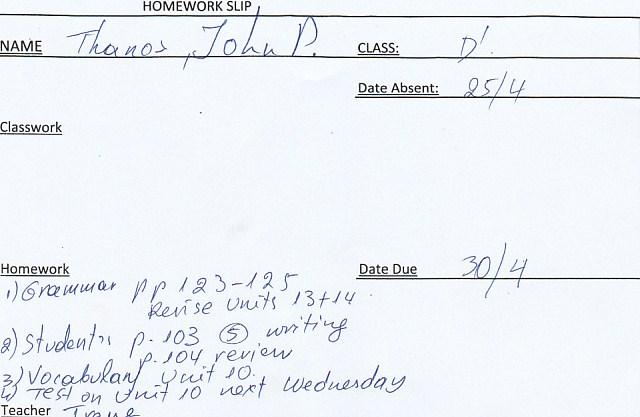 Homework: D class, Agia Paraskevi  25/4/18