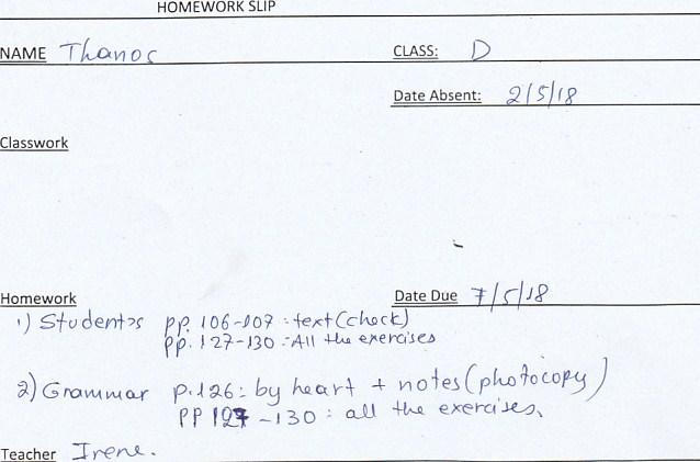Homework: D class, Agia Paraskevi 2/5/18