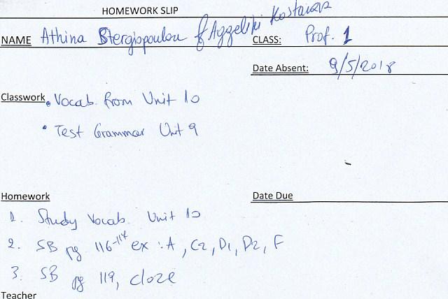 Homework: Prof. 1 class, Agia Paraskevi 9/5/18