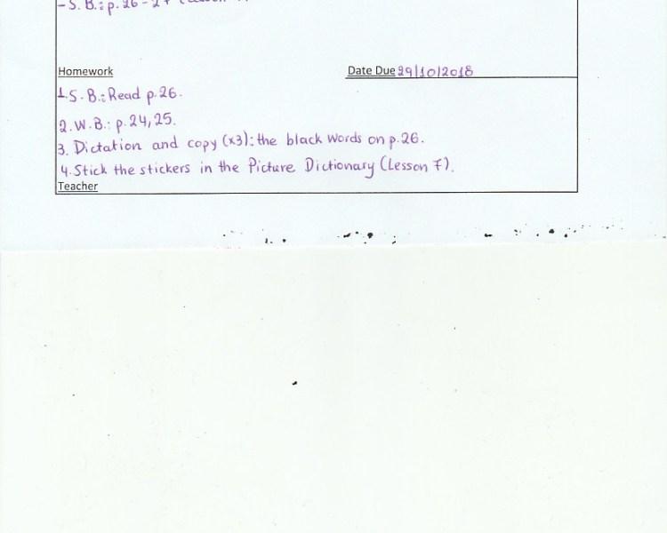 Homework: Preliminary 2 class, 24/10/18