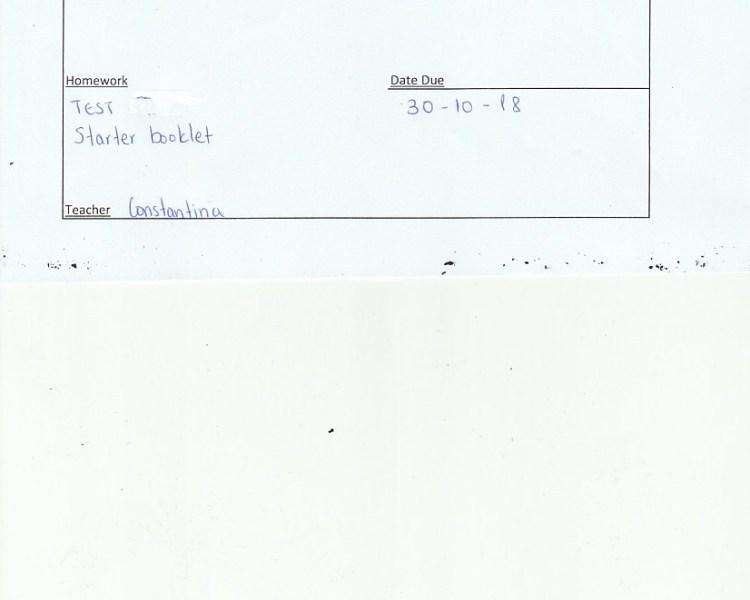 Homework: Preliminary 1 class,Agia Paraskevi 25/10/18