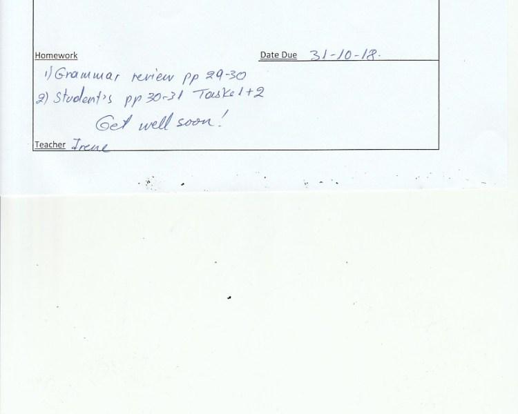 Homework: E/Fc class, Agia Paraskevi 29/10/18