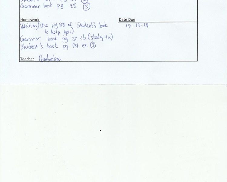 Homework: D class, Agia Paraskevi 7/11/18