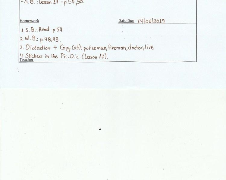Homework: Preliminary  2 class, Agia Paraskevi 9/1/19