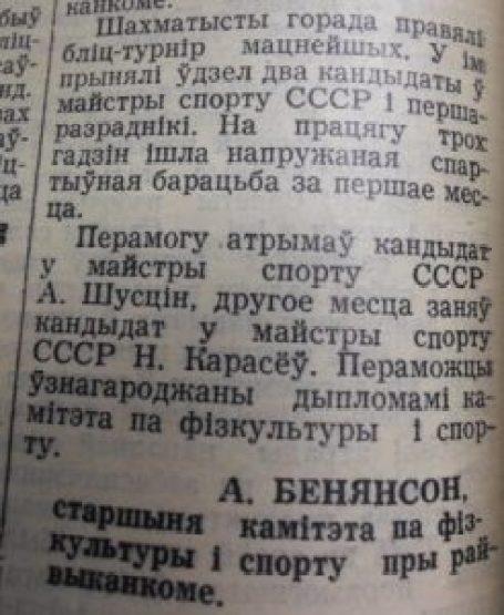 Шах_Кал-чи_ZK24-5-73