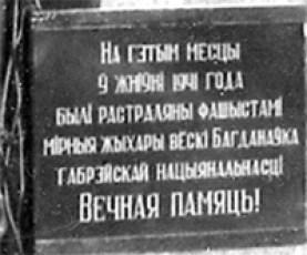 Ilyuchyk3