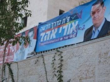 P.T. Kfar Ganim 11 oktober 007