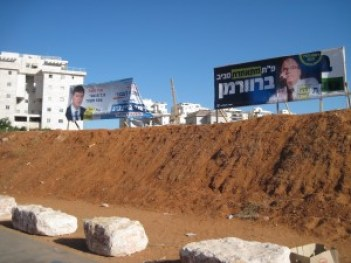 P.T. Kfar Ganim 11 oktober 012