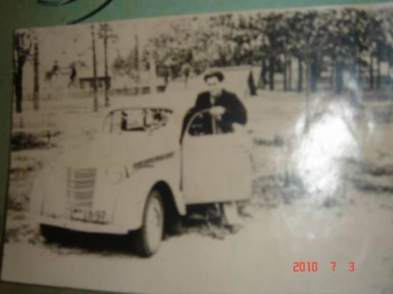 1-y legkovoy avt. 1954