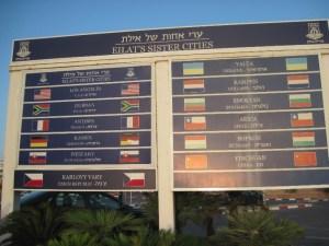 Eilat 18 - 22 may 2014 116