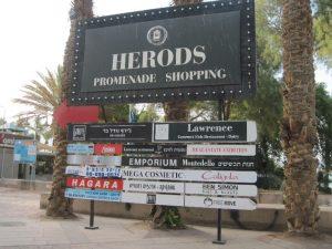 Eilat 18 - 22 may 2014 166