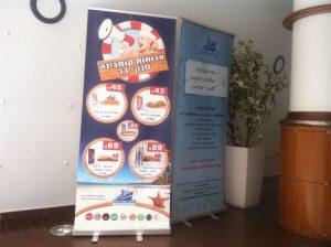 Eilat_kras_fasadi 130