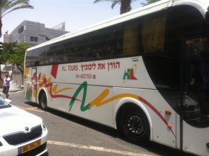 Eilat_kras_fasadi 141