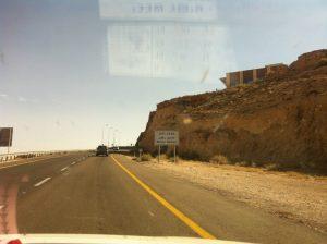 Eilat_kras_fasadi 419