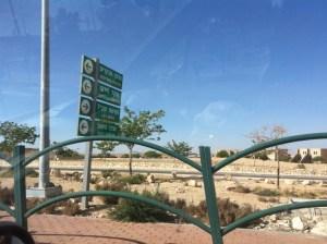 Eilat_kras_fasadi 423