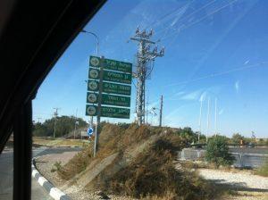 Eilat_kras_fasadi 433