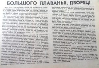 Article1985