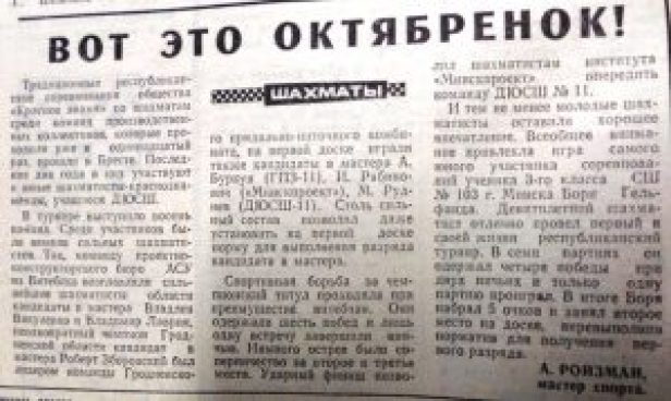 FB30-10-1977