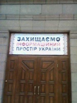 shylda2015