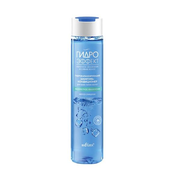хидратиращ шампоан - кондиционер за всеки тип коса