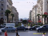 Aristotelous Street = Οδός Αριστοτέλους