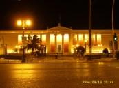 National and Kapodistrian University of Athens = Εθνικό και Καποδιστριακό Πανεπιστήμιο Αθηνών