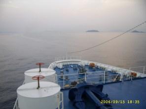 Ionian Sea (ferry head)