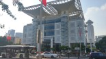 Shanghai Urban Planning Exhibition Center (Renmin Avenue) = 上海城市规划展示馆 (人民大道)