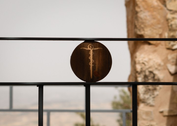 Mount Nebo Jordan