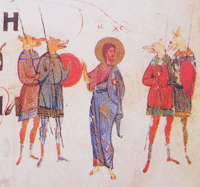 Icon Jesus standing among four dig-headed saints
