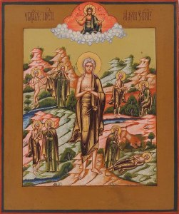 Icon:  Saint Mary of Egypt