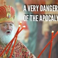 Gay Marriage is 'A Sign of Apocalypse':  Russian Patriarch Kiril Speaks His Mind