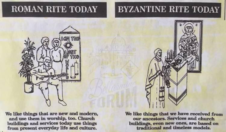 roman rite and byzantine detail 2