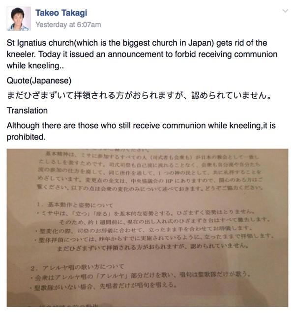 st ignatius japan kneeling