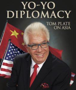 Yo Yo Diplomacy Vertical Crop JPEG 254x300 - The Cosmopolitan Classroom: An Intercultural Approach to Teaching with Professor Tom Plate