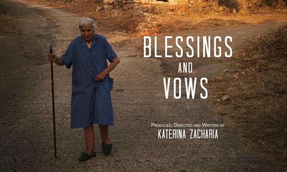 MV5BYmUzZjhkMGUtNDAxMi00YzJjLThlZjQtM2UwZjMyYzQ2NzYyXkEyXkFqcGdeQXVyMjgwODI1NTE@ - Professor Katerina Zacharia's Documentary Wins Awards