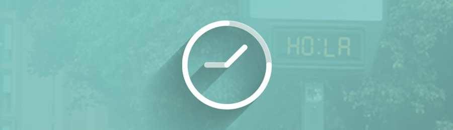 Horarios becarios de colaboración de informática
