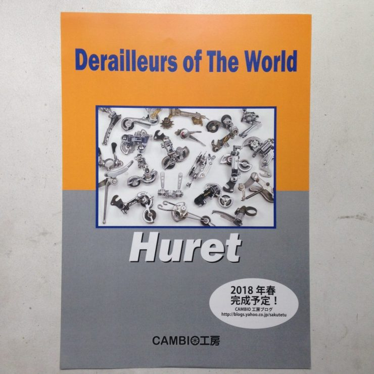 Derailleurs of the World - Huret - planned to be released in spring 2018