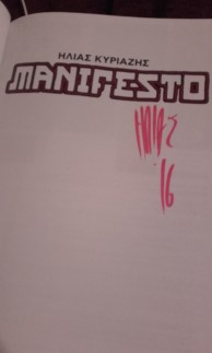 manifesto signed (last copies - it's gonna be rare now)