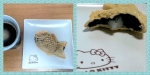 kurogoma taiyaki, I said it's my new favourite, right?