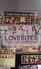Heavy metal & Love? Hmmm , I sense a paradoxical lyric choice right here