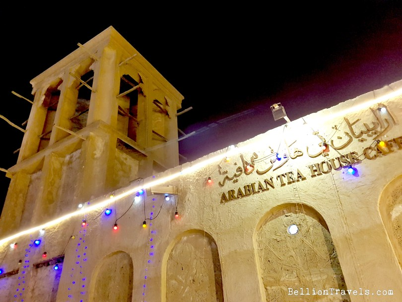 Arabian Tea House (1)